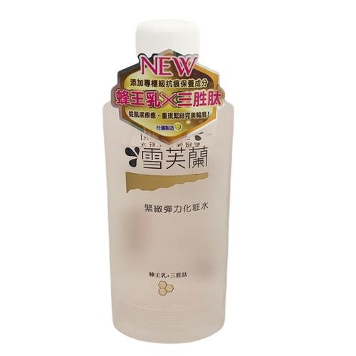 《雪芙蘭》緊緻彈力化妝水(150ml/瓶)