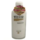 《雪芙蘭》緊緻彈力乳液(150ml/瓶)
