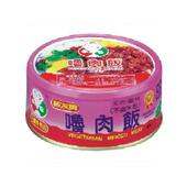 《飯友》嚕肉飯(150g*3罐/組)