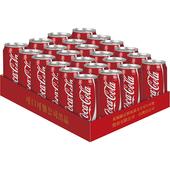 《可口可樂》可樂(500mlx24罐/箱)