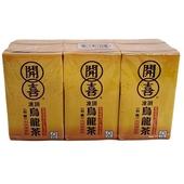 《開喜》凍頂烏龍茶(微糖)(250ml*6包/組)