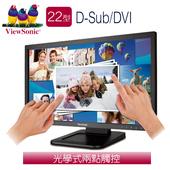 《ViewSonic優派》TD2220-2 22吋 Full HD光學觸控顯示器