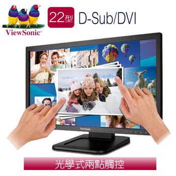 ViewSonic優派 TD2220-2 22吋 Full HD光學觸控顯示器