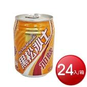 《黑松》加鹽沙士(245ml*24罐/箱)