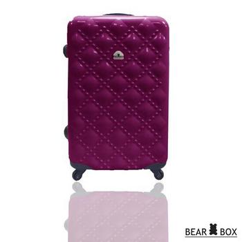 ★結帳現折★Bear Box 時尚香奈兒系列PC亮面輕硬殼28吋旅行箱/行李箱(葡萄紫)
