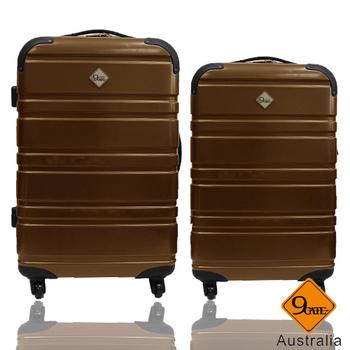 ★結帳現折★GATE9 經典橫紋系列PC亮面輕硬殼24吋+20吋旅行箱/行李箱(褐)