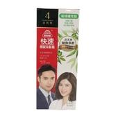 《美吾髮》快速護髮染髮霜補充包-4號自然栗(第一劑40g+第二劑40g/盒)