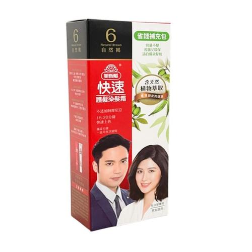 美吾髮 快速護髮染髮霜補充包-6號自然褐(第一劑40g+第二劑40g/盒)