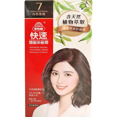 美吾髮 快速護髮染髮霜補充包-7號自然黑褐(第一劑40g+第二劑40g/盒)