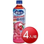 《優鮮沛》蔓越莓綜合果汁(500ml*4瓶/組)