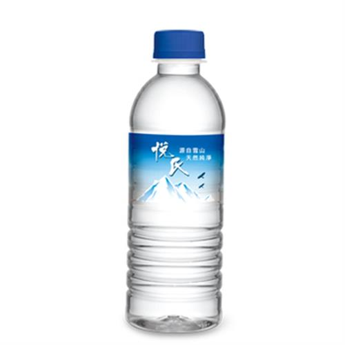 悅氏 礦泉水(330ml*24瓶/箱)