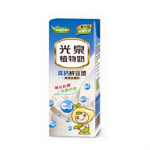 光泉 高鈣鮮豆漿漿(200ml*24包)