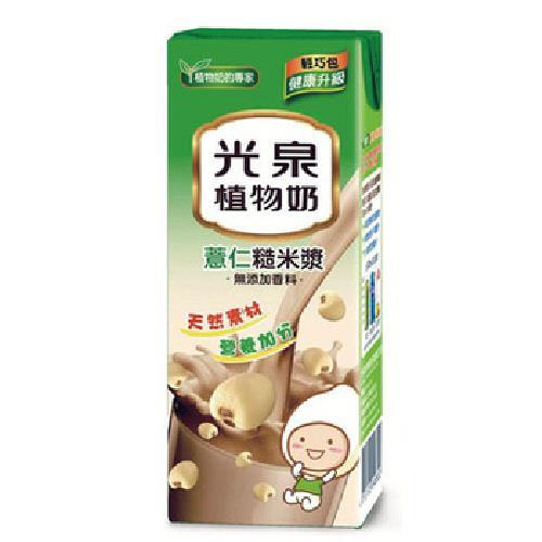 光泉 薏仁糙米漿(200ml*6包 /組)