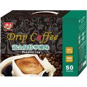 《廣吉》濾掛咖啡-黃金曼特寧(10g*50入/盒)