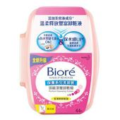《Biore》蜜妮頂級深層卸粧棉-本體(44片/盒)