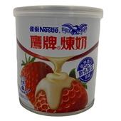 《雀巢》鷹牌煉奶原味罐裝(397g/罐)