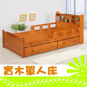 BuyJM 奇哥書架型實木雙抽屜單人床組(原木色)