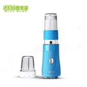 《思樂誼SANOE》隨行杯果汁機(附研磨杯)-B102(藍色)