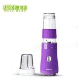 《思樂誼SANOE》隨行杯果汁機(附研磨杯)-B102(紫色)