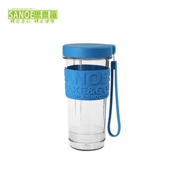 思樂誼SANOE 七彩繽紛隨身杯-GO CUP(藍色)