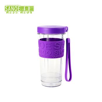 思樂誼SANOE 七彩繽紛隨身杯-GO CUP(紫色)