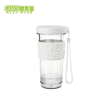 思樂誼SANOE 七彩繽紛隨身杯-GO CUP(白色)