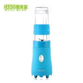 《思樂誼SANOE》隨行杯果汁機-B101(藍色)