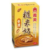 《義美》糙米奶(250ml*6包/組)