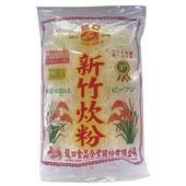 《龍口》新竹炊粉(200g/包)