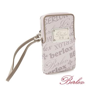 BERLOX寶黎思 手機收納袋-迷戀紫