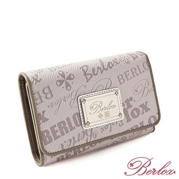 BERLOX寶黎思 三折內零錢袋中夾-迷戀紫