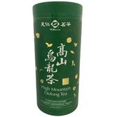 《天仁》台灣茗賞-高山烏龍茶(600g/罐)