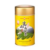 《天仁》高山烏龍茶(150g/罐)
