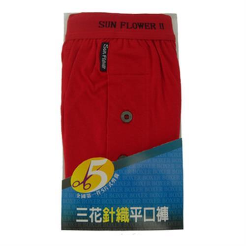 三花 五片式針織平口褲-U66347(紅-M)