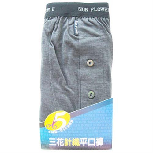 三花 五片式針織平口褲-U66347(灰-L)