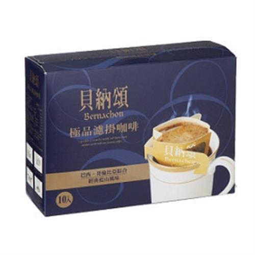 貝納頌 濾泡式咖啡藍山(8g*10包/盒)