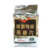 《麥維爾》嚴選特級燕麥片(1500g/包)