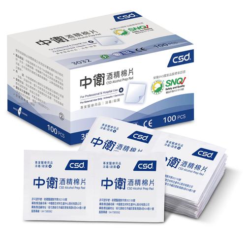 中衛 酒精棉片(100枚/盒)
