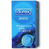 《杜蕾斯Durex》活力裝衛生套12入/盒 $309