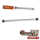 《艾可兒》【 ENERGY】引體向上健身器/門上單桿
