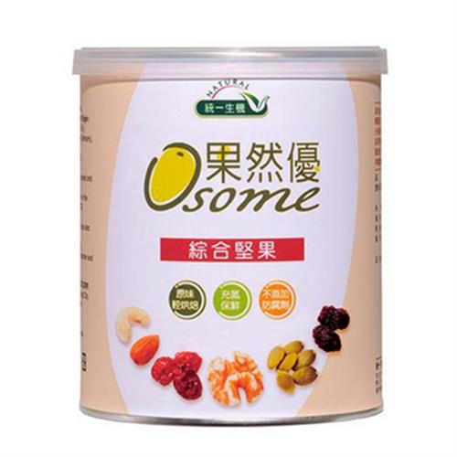 統一生機 果然優綜合堅果(360g/罐)