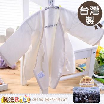 魔法Baby 台灣製有機棉肚衣~嬰兒內著~g3723(0)