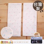 《魔法Baby》台灣製有機棉洗澡巾(2入)~g3713k(粉)