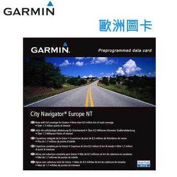 GARMIN 歐洲地圖圖卡  City Navigator® Europe NT