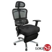 《LOGIS》時尚3D工學坐臥兩用專利置腳台電腦辦公椅(黑3孔座墊)