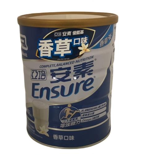 亞培 安素-優能基(850g/罐)