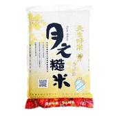 《天生好米》月之糙米(1.8kg/包)