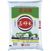 《三好米》正斗米(6.9kg/包)
