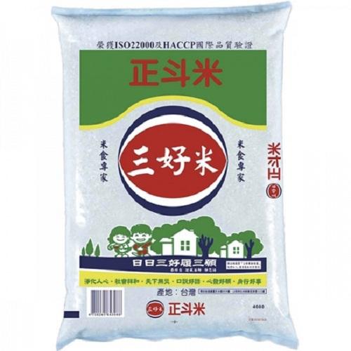 三好米 正斗米(6.9kg/包)