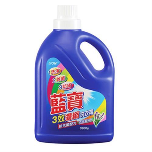 藍寶 3效濃縮洗衣精(3800g/瓶)